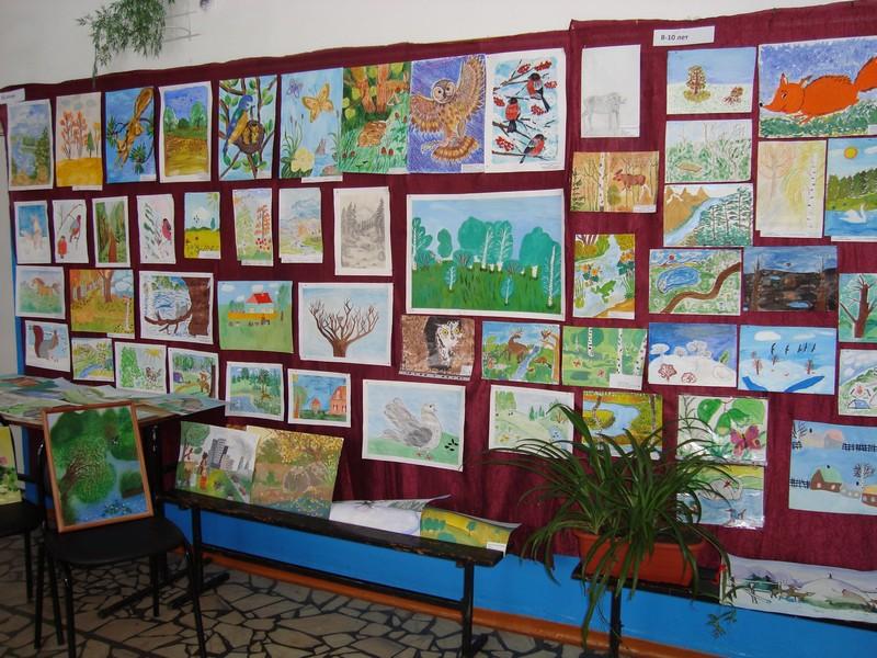 Итоги конкурса рисунков мир природы